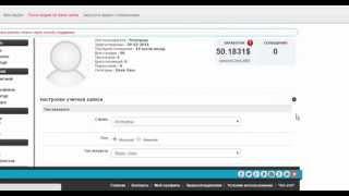 Cum să trimiteţi bani online | Western Union Regatul Unit