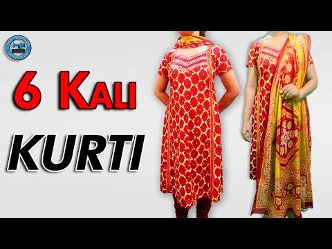 6 Kali Kurti (Kameez)   Kalidar Kurti   Cutting and Stitching   BST thumbnail