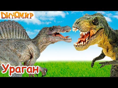 СБОРНИК №2. ЛЕГО ДИНОЗАВРЫ. Лучшие мультики на русском языке. Lego dinosaurs