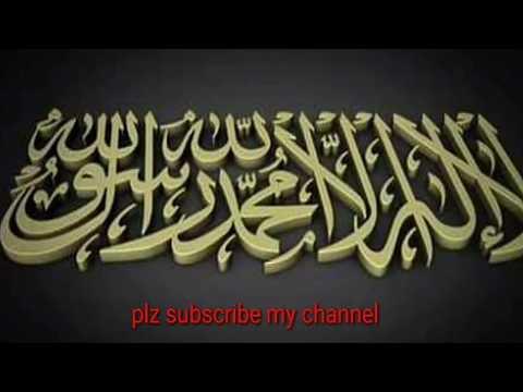 kalma tayyaba ki barkat/reward of kalma sharif/kalma ki fazilat/kalmy ka wazifa/kalma/ik official