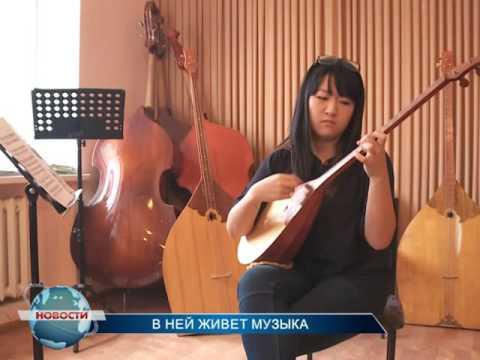 Кореянка Говорит на казахском Играет на домбыре Жалагаш Кызылорда