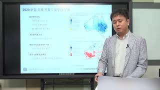 8. 국내외 수입쇠고기 무역시장 수급변화와 전망 - 카…