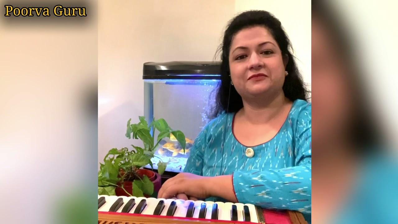 Cover Song | Poorva Guru | Original Sajjad Ali