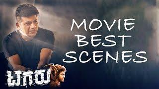 Tagaru -Movie Best Scenes | Hindi dubbed | Shiva Rajkumar | Devaraj | Dhananjay | Bhavana