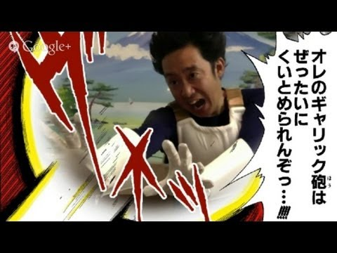 【R藤本】なりきり DRAGON BALL - YouTube