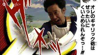 このチャレンジを募集している「週刊少年ジャンプ on YouTube」チャンネ...