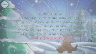 Русский 2 Тема и основная мысль текста