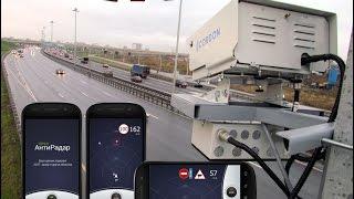 видео Антирадар (Радар-детектор) Радар-детектор SilverStone F1 Monaco GPS ¦ Нави-С