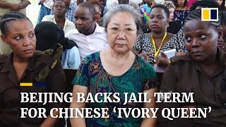 Beijing backs 15-year jail term for Chinese 'Ivory Queen'