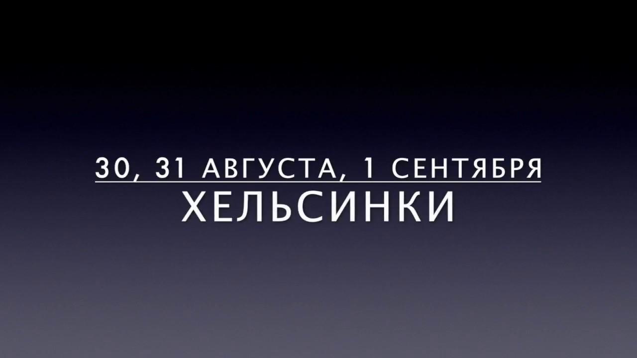 ДААН ВАН КАМПЕНХАУТ СЛЕЗЫ ПРЕДКОВ СКАЧАТЬ БЕСПЛАТНО