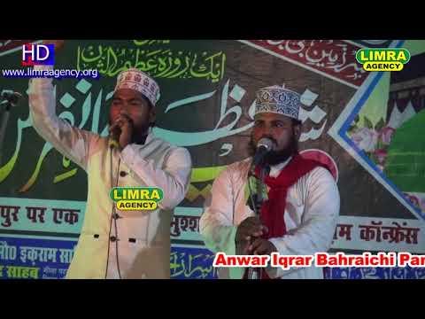 Anwar Iqrar Bahraichi Part 1 7, October 2017 Bibipur Sitapur HD India