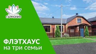🏠Дом на 3 семьи в Ставропольском крае, 🏠который можно купить за небольшие деньги🏠