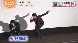 菅田将暉&桐谷健太映画「火花」舞台挨拶 観客を前に主題歌を生歌で.