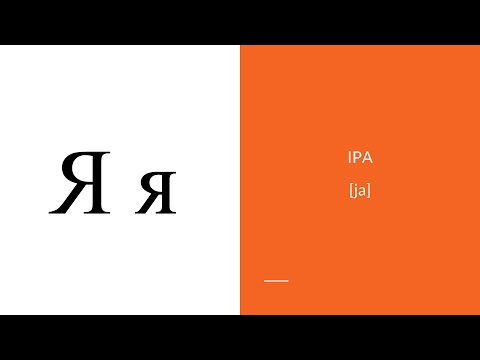 Serbian Pre-reform Orthography with Pronunciation