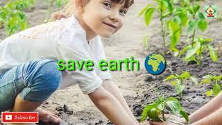 #AmazonFires  Amazon rainforest fire in Hindi ||Amazon जंगल में लगी आग ????????
