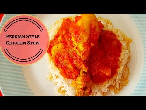 Persian Style Chicken Stew Recipe in HIndi |How to Cook Persian Chicken Curry | Easy Chicken Recipe