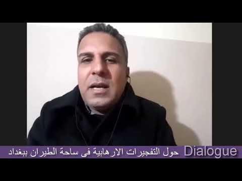 تلفزيون اليسار - برنامج دايالوك - حوار مع عباس كامل  - 07:51-2021 / 1 / 25
