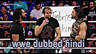 THARKI THULLA STRIKE (WWE) HINDI || AkshayIsHere