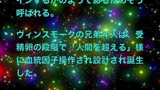 【One Piece Movie】サンジ達ヴィンスモーク兄弟はデザイナーベビー!? ...