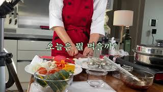 원샷원킬 스테이크 10분만에 끝? #암웨이 #요리 #스…