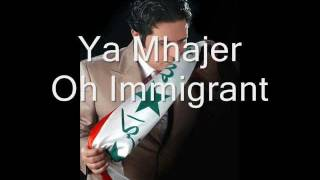Hatem al Iraqi - Ya Mhajer, Oh Immigrant Arabic/English Sub