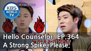 Others are more important to you. Goodbye.  [Hello Counselor Sub: ENG,THA/2018.05.14]