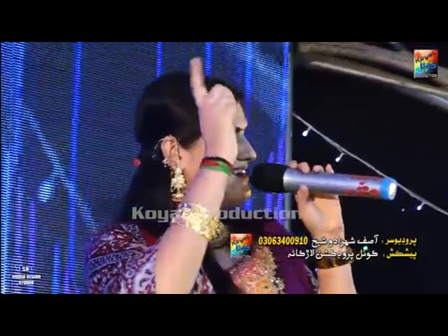 Pary Ji Thiyan Ho || New Sindhi Song || Singer Marvi Sindhu || 2019 Koyal Production
