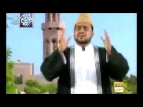 Ramadan Hai Allah Ki Qurbat Ka Mahina - ARY QTV Exclusive Ramzan Video Nasheed!!!