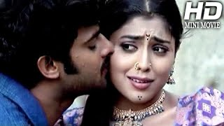 Oriya Movie Full || Chatrapati || Prabhas, Shriya Saran || Odia Movie Full Mini Movie
