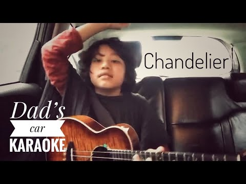 Chandelier/ Sia, arranged and played by Feng E, ukulele