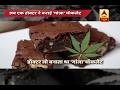 In Graphics: Hyderabad doctor sold 'Ganja' chocolates online