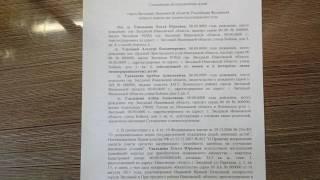 видео Договор безвозмездной передачи имущества: форма соглашения