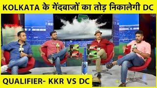 LIVE DC VS KKR PREVIEW:MORGAN ने जीता TOSS पहले गेंदबाजी करने का किया फैसला,STOINIS दिल्ली में वापिस
