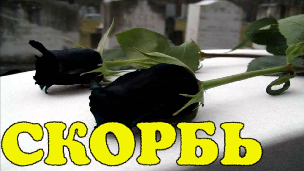 Пролежал в квартире несколько дней: скончался известный российский музыкант!