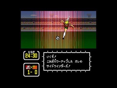Captain Tsubasa 3 (Super Famicom) - Match 3: Mexico City vs. Monterrey