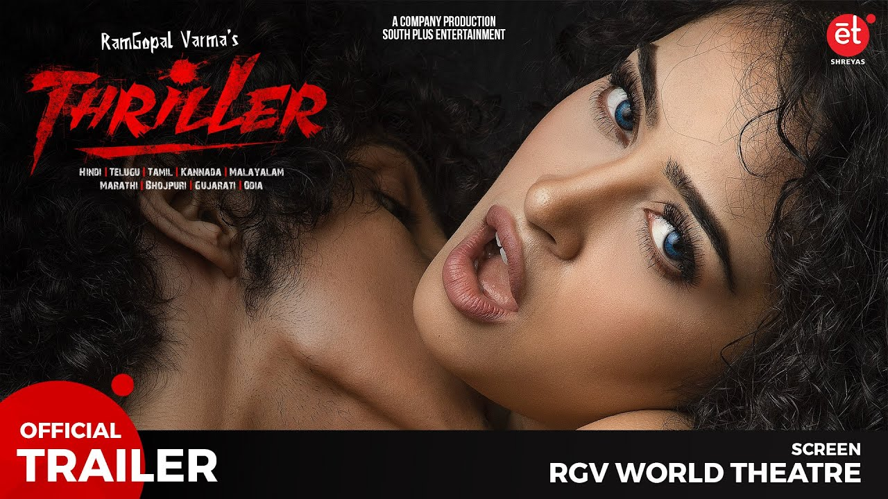 Thriller Official Trailer | RGV | #Thriller | #NNN | Latest 2020 Movie Trailers | Ram Gopal Varma