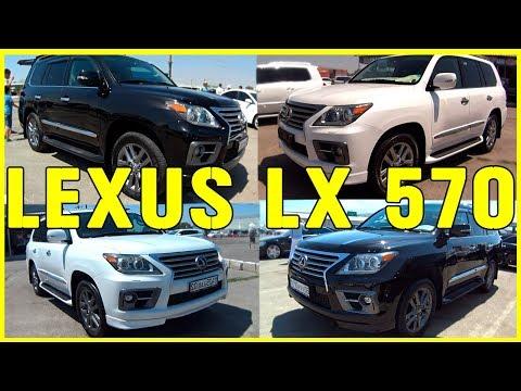 Lexus lx570 подборка