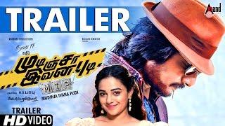 Mudinja Ivana Pudi  Official Trailer  Kiccha Sudeep, Nithya Menen
