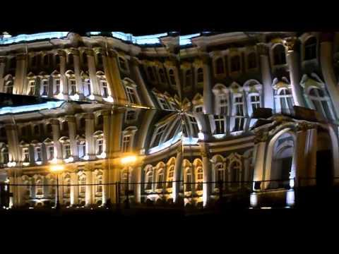 Зеркальный Забор На Дворцовой