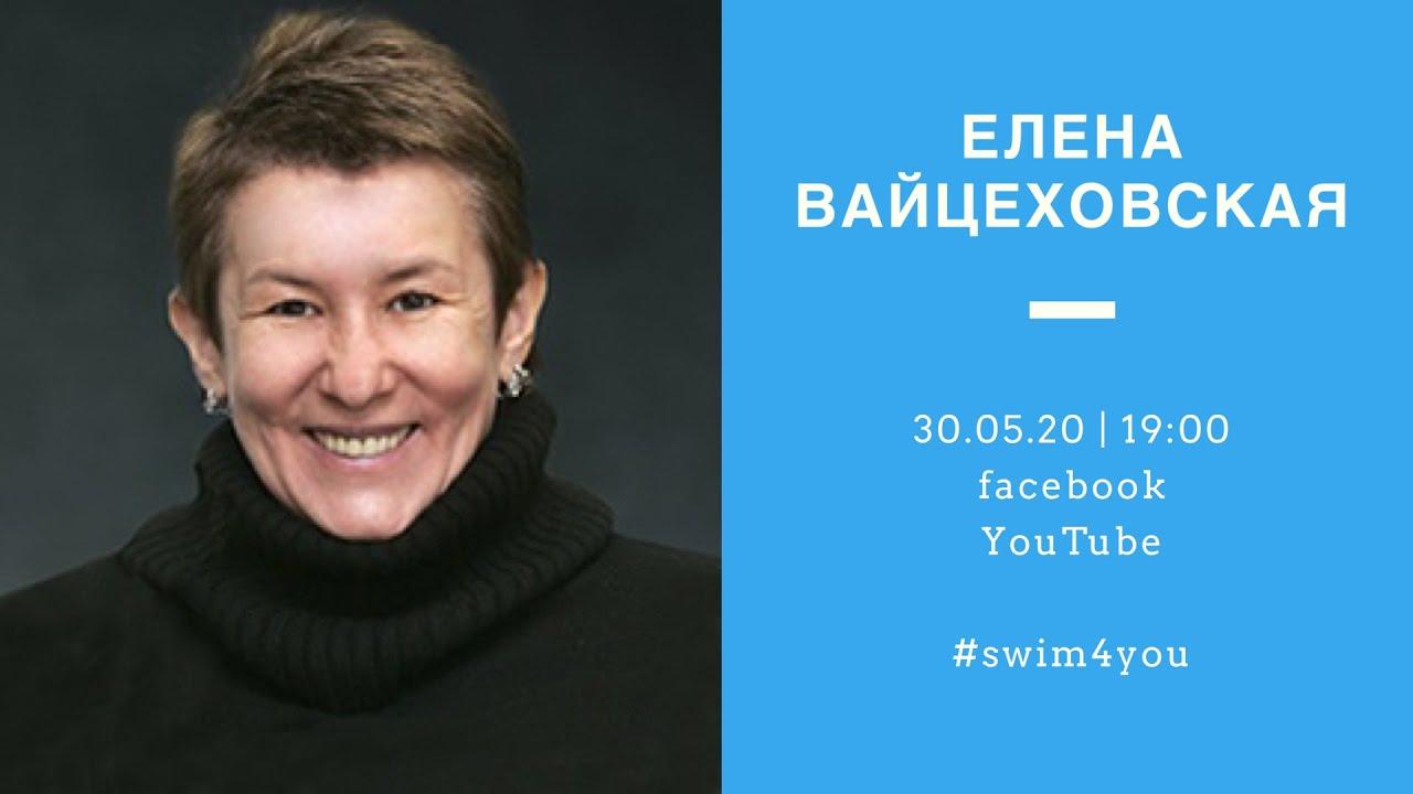 Елена Вайцеховская в прямом эфире у Пиманкова и Зубкова