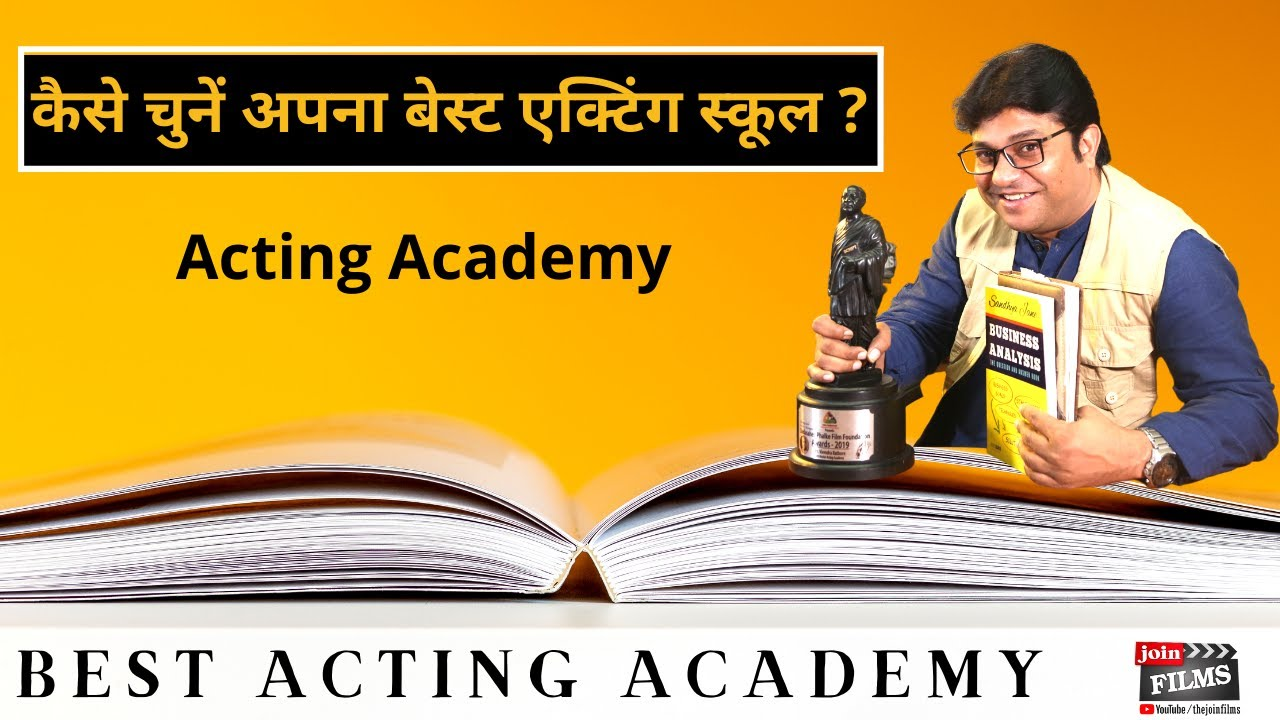 how to find the best acting classes? |एक्टिंग क्लास कैसे चुनें?|Filmy Funday #5 | JoinFilms