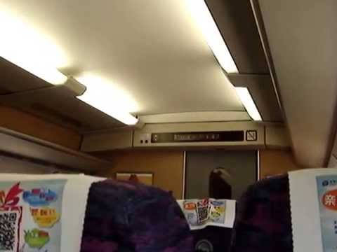 Inside a high speed train