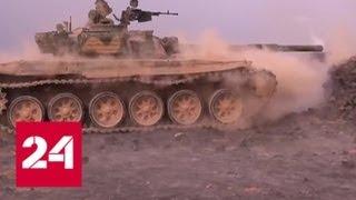 Прямой наводкой по ИГИЛ: уникальная операция сирийской армии - Россия 24
