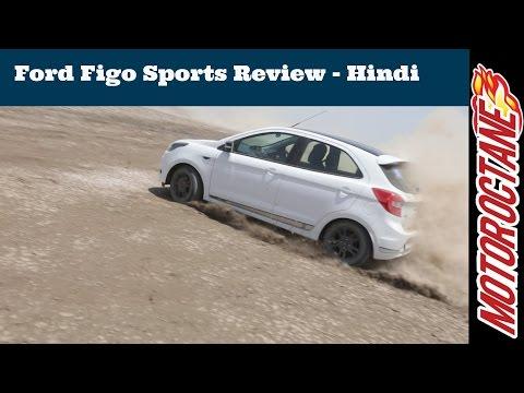 Ford Figo Sports Review - Hindi