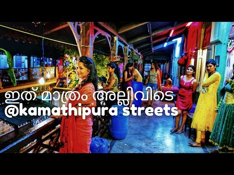 Different POV of Kamathipura Red Streets Mumbai - Way Of Life Malayalam vlogs Yamaha FZ Ride Mumbai