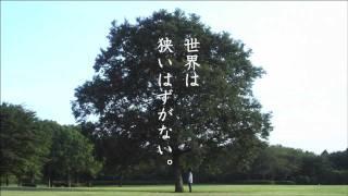 2011年6月11日 ヒューマントラストシネマ渋谷にて公開。他全国順次ロー...