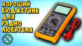 Лучший бюджетный мультиметр DT 9205А обзор, тест
