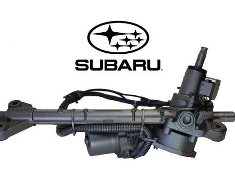 Subaru Outback ремонт электрической рулевой рейки.