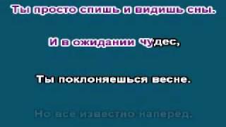 Вместе и навсегда with lyrics
