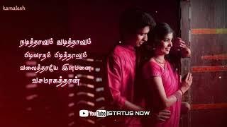 Sakkarakatti sakkarakatti song whatsapp status tamil | Melody song whatsapp status | Status now 😍